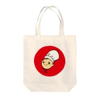 コックさん Ver.1 Tote bags