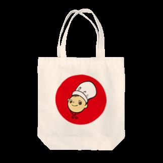 plusworksのコックさん Ver.1 Tote bags