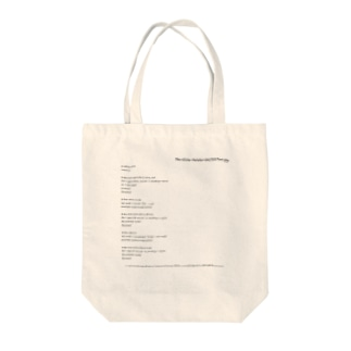 The Elite-Deleter Tote bags