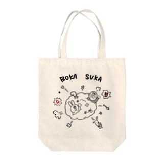 ボカスカ(古典的表現) Tote bags