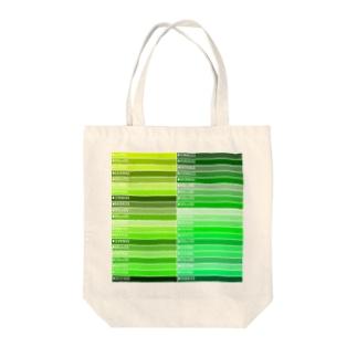 カラーパレット緑 Tote bags