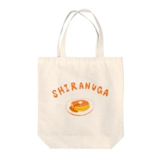 NIKORASU GOの知らぬがホットケーキ Tote bags