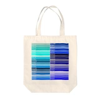 カラーパレット青 Tote bags