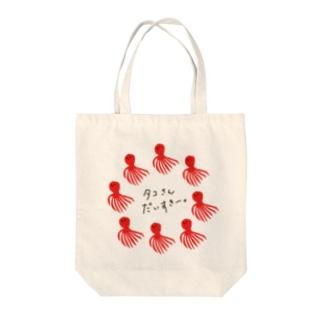 タコさん Tote bags