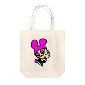 シマブクロ☆ショップの可愛いバニーちゃん Tote bags