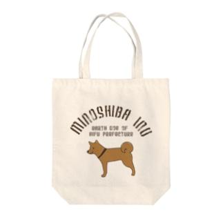 美濃柴かすれロゴ(茶) Tote bags