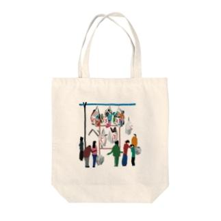 通告  Tote bags
