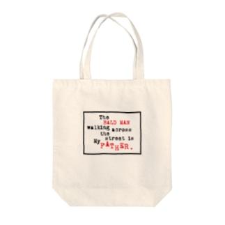 謎の英文No.1 Tote bags
