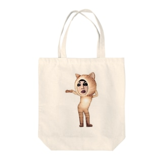 Naちゃん ニャンコバージョン Tote bags