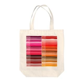 カラーパレット赤 Tote bags