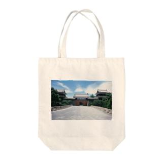 上田城正面 Tote bags