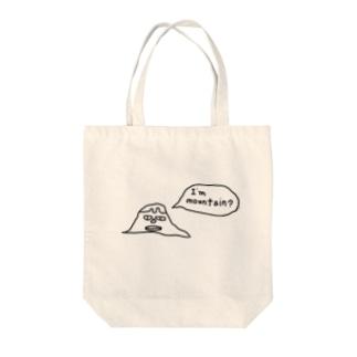 お山田くんグッズ Tote bags