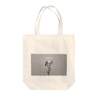 【Symbiose】スズメの木 Tote bags
