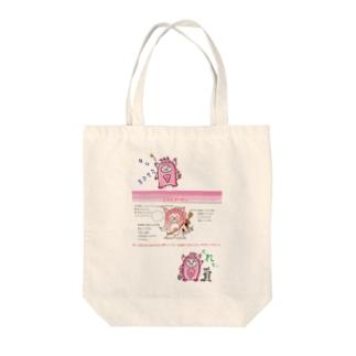 にゃんコーエン Tote bags