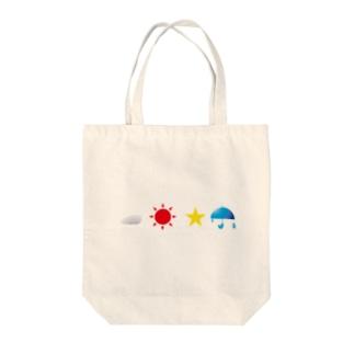 気象予報士専用 Tote bags