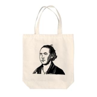 坂本竜馬のモンタージュ Tote bags