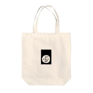 イスラム国 Tote bags