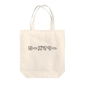 ローズマリー Tote bags