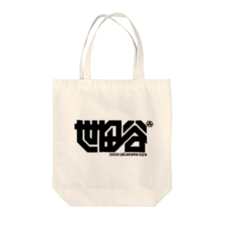 世田谷 Tote bags