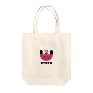 BLOOMING USAGI Tote bags