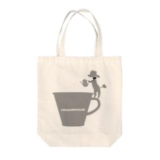 トイプードルのエダマメトイチcoffee大 Tote bags