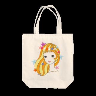 橋本京子のゴールドムーントートバッグ