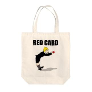 どうぞ!レットカード Tote bags