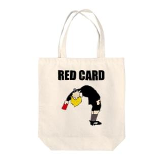 ほいっ。レットカード Tote bags