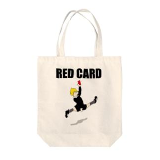 レットカード Tote bags