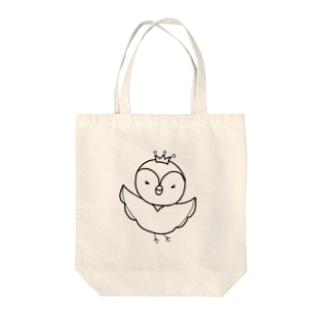 すずめちゃんバック Tote bags