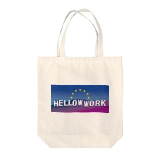 ハローワーク専用 Tote bags