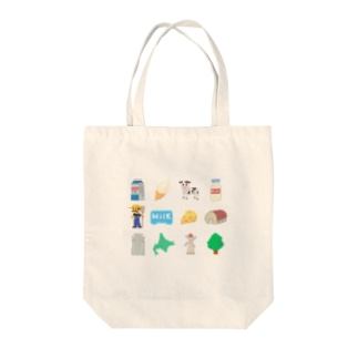 Milk project! Tote bags