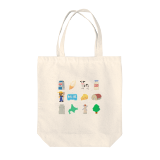 牛乳だいすき!のMilk project! Tote bags