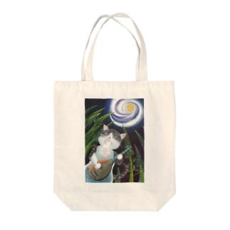 月は琵琶の音に誘われて Tote bags