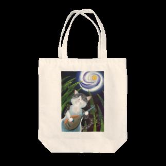 雪猫@LINEスタンプ発売中の月は琵琶の音に誘われて Tote bags