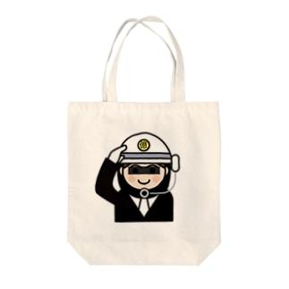 三億円モンタージュ Tote bags