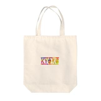 キョロバッグ(レインボー) Tote bags