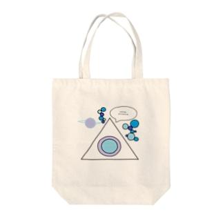 博士の研究グッズ Tote bags