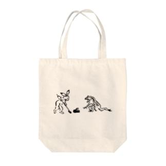 鳥獣戯画 ウサギカエル カーリング2018春夏モデル Tote bags