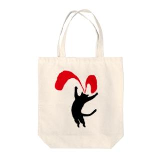 鼻血ブー クロネコ Tote bags