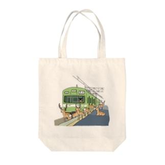奈良の電車 Tote bags