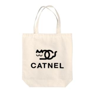 CATNEL キャット寝る 2018春夏モデル Tote bags