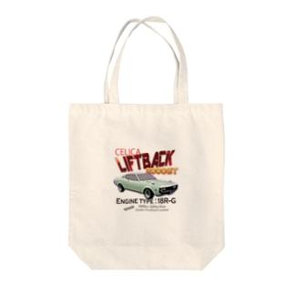 セリカ リフトバック2000GT Tote bags
