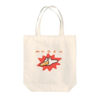 MUGEN Tote bags