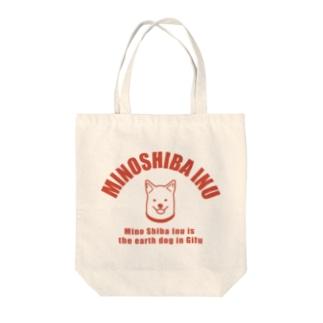 earth dog is gifu(レッド) Tote bags