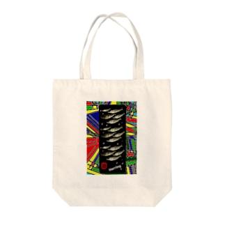 ニシン(春告魚;HERRING)(鰊の魚拓から始まる縁) ※価格は予告なく改定される場合がございます。 Tote bags