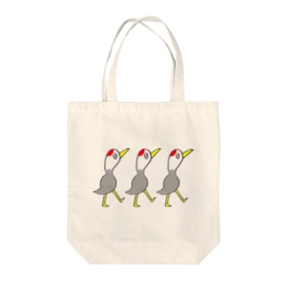 ナベヅルトリオ Tote bags