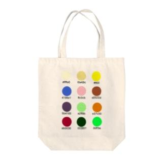 カジュアル色見本12色 Tote bags