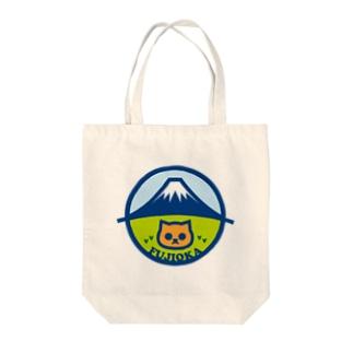パ紋No.3246 FUJIKA Tote bags