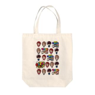 バニラde高収入ショップ[SUZURI店]のVANILLA★TOWN Tote bags